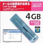 KINGMAX RAVIRO 4GB