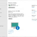 Windows 10 May 2019 Update 残りの1台には・・・