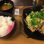 【遠州森町PA】豚味噌くわ焼き定食